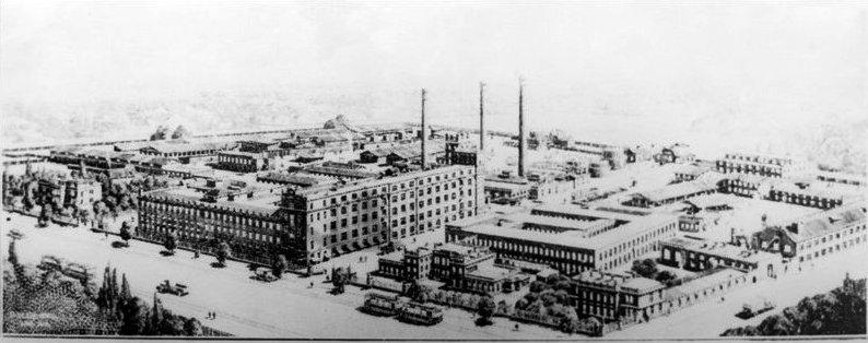Początki fabryki